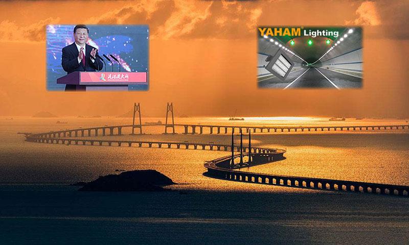 YAHAM Lighting lighten up the Hong Kong–Zhuhai–Macau Bridge