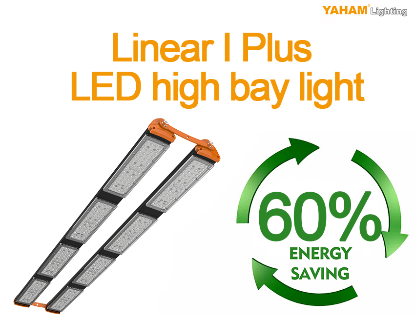 300W~600W LED High Bay Lights Light Up Your High Ceiling Projects