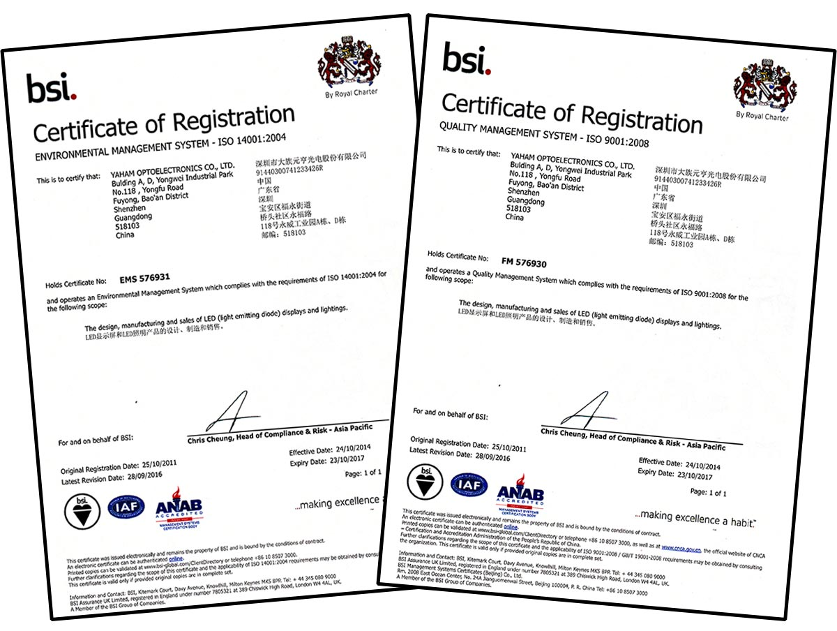 Yaham made itself certified by BSI ISO9001 Quality Management System and ISO14001 Environmental Management System