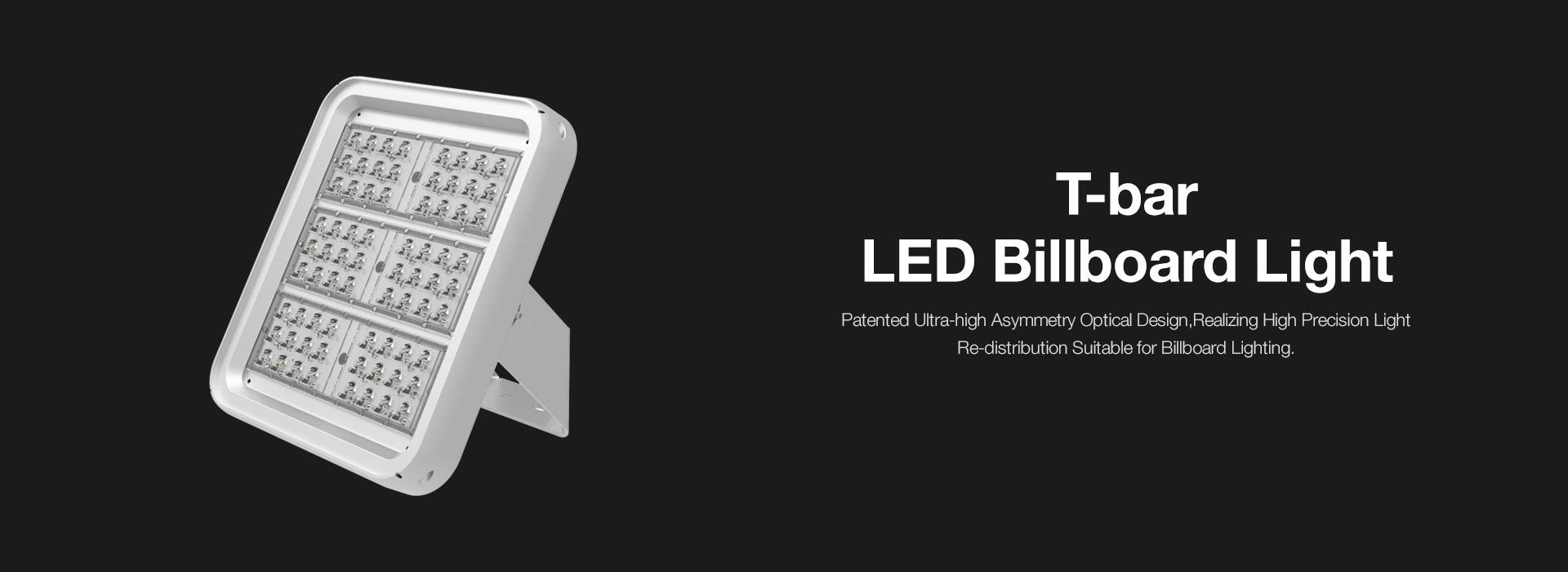 & T-bar LED billboard light - Landscape lighting - YAHAM Lighting