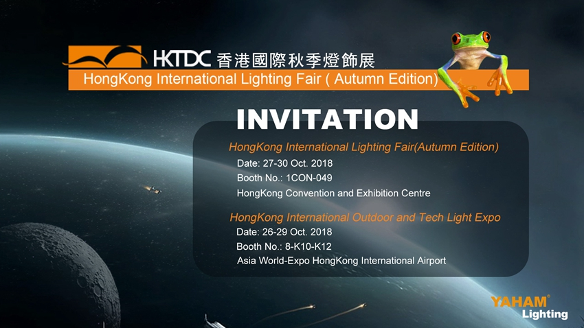 YAHAM Invitation Letter -Hongkong International Lighting Fair (Autumn Edition)