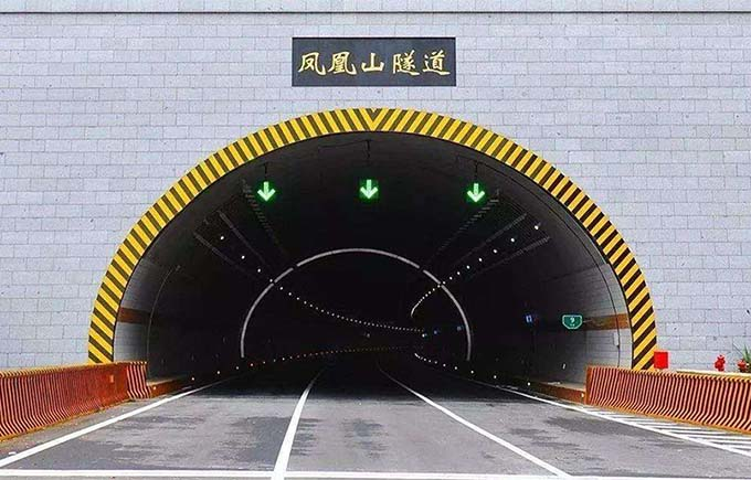Phoenix Mountain tunnel Led Tunnel Light