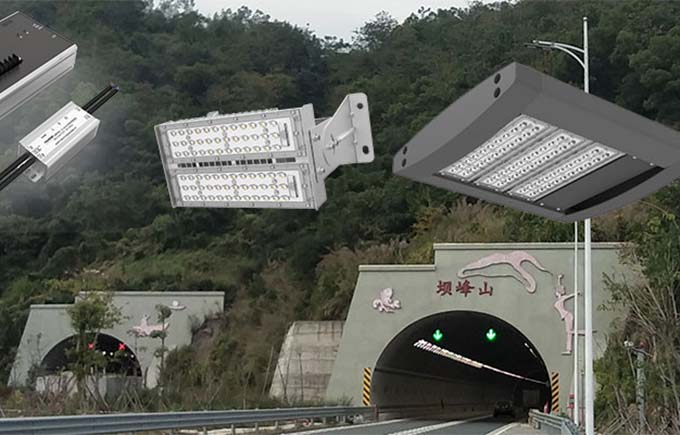 Jiehui Expressway Led Flood Light & Street Light