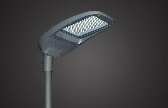 Briway LED Street Light