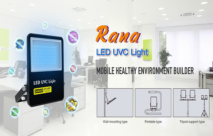 LED UVC Light, The Germicidal Light That Can Create Better Life